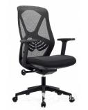 Biuro kėdė AEROX su nugaros atrama, juoda