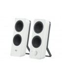 LOGITECH Z207 2.0 Stereo Computer Speakers with Bluetooth White (980-001292)