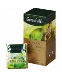 Arbata Greenfield, Green Melissa (25)  2202-062
