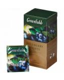 Arbata Greenfield, Blueberry Nights (25)  2202-064
