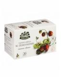 ŽOLYNĖLIS Vaisinė arbata Vasaros skonis su žemuogėmis, 50g (2,5g x20)