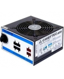 CHIEFTEC 750W PSU, 85+,230V W/CABLE MNG