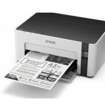 EPSON EcoTank M1100 - susigrąžinkite 25€