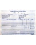 PVM sąskaita faktūra 1+1 SC, A5, 2 × 50 l.