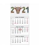 Sieninis kabinamas kalendorius trijų dalių TRIO 30x66cm.