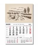 Sieninis kabinamas kalendorius vienos dalies MONO 30x43cm.