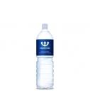 Vanduo Neptūnas pet negaz. 1,5 L x 6 vnt. (kaina nurodyta su užstatu už tarą)